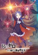 Re Zero Volume 24 Cover Art
