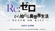 Death or Kiss - Inicio