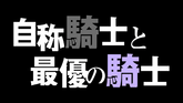 EP 24 Title