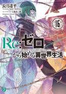 Re Zero - Novela Volumen 16