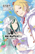 Re Zero Ex - Novela Volumen 1 Alternativo 2