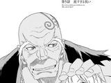 Daiisshou (Capítulo 5)