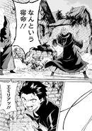 Daisanshou Chapter 39
