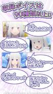 Re Zero App - Emilia 4
