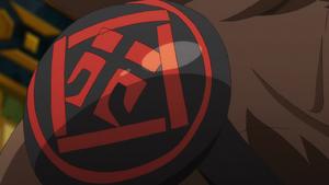 Fang of Iron Logo