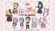 Re Petit - Personajes