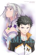 Póster Sample - Subaru y Emilia