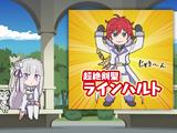 Episodio 3 (Mini Anime)