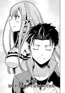 Dainishou Chapter 13