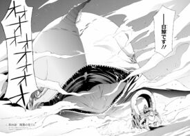 Daisanshou Chapter 18