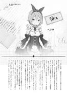 Novela Ligera 11 - Ilustración 2