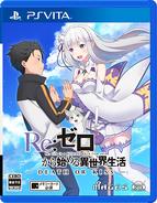 Re Zero Death or Kiss - PS Vita