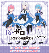 Re Zero x Lawson Collaboration