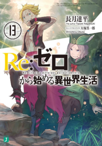 Re Zero - Novela Volumen 13