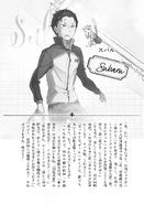 Novela Ligera 7 - Ilustración 2