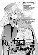 Daisanshou Capítulo 46