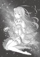 Emilia SS