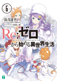 Re Zero - Novela Volumen 6