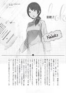 Novela Ligera 10 - Ilustración 2