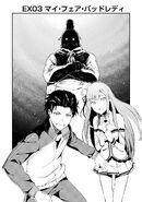 Dainishou Chapter EX03