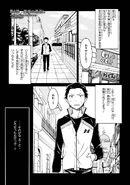 Daiisshou Chapter 2
