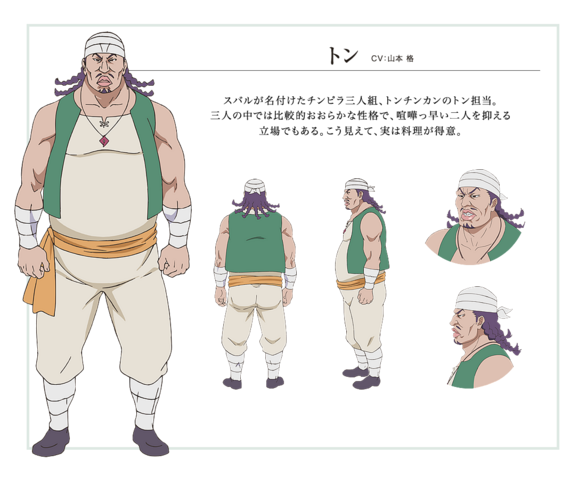 File:Ton Character Art.png
