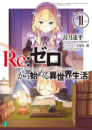 Re Zero - Novela Volumen 11