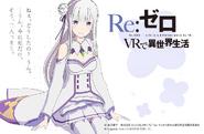 Re Zero VR - Emilia