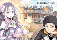 Dainishou Capítulo 14