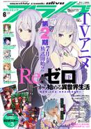 Echidna & Emilia Monthly Comic Alive Cover (June 2020)