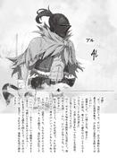 Novela Ligera 4 - Ilustración 3