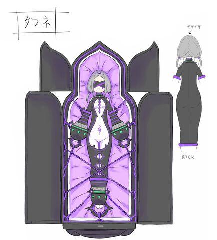 File:Daphne Concept Art.jpg