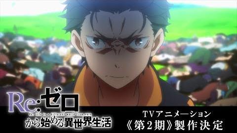 Re Zero kara Hajimeru Isekai Seikatsu 2 - Trailer Anime