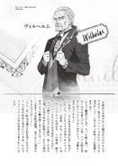 Novela Ligera 7 - Ilustración 3