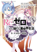Re Zero - Manga 2 Volumen 5