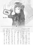 Novela Ligera 13 - Captura 16