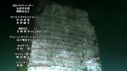 Episodio 12 - Piedra del Dragón
