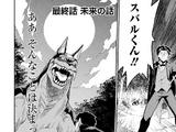 Dainishou (Capítulo 20)