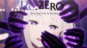 Re ZERO -Starting Life in Another World- Opening 2 Paradisus-Paradoxum