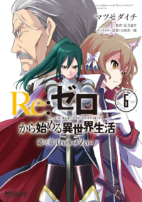 Re Zero - Manga 3 Volumen 6