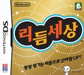 RH Korean Boxart