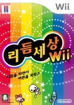 RHF Korean Boxart