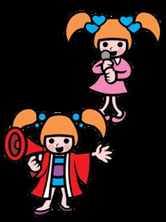 Yagura-chan