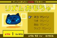 Rhythm Toys Tengoku