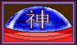 02 - 賭神牌