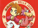 麻將旗艦Hello Jacky