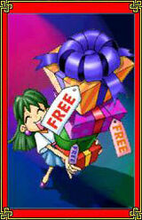 04 - 免費卡