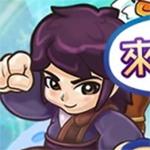 Jiancheng icon
