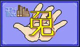 02 - 免稅卡