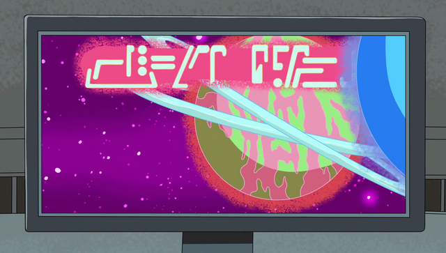 File:S2e5 pM opening2.png